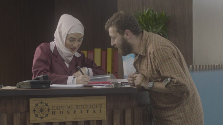 Hind Khadra and Ramy Atallah - Ramy Atallah and Ammar Shalak - Yerbo B3ezkon - C-Section